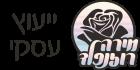 לוגו-מיתוג-פרח-שקיעה-כולל-סלוגן